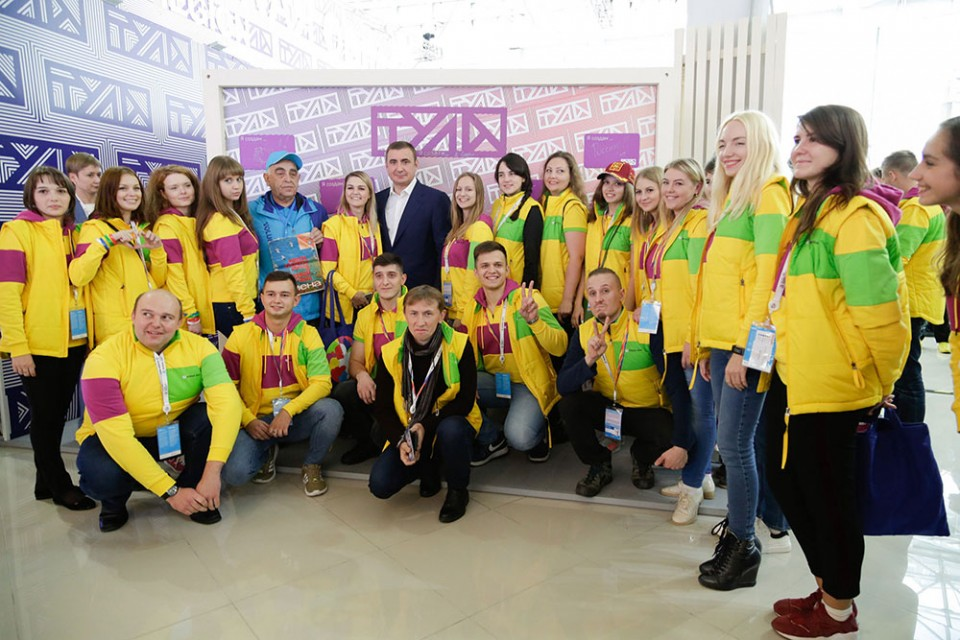 YOUTH EXPO в Сочи